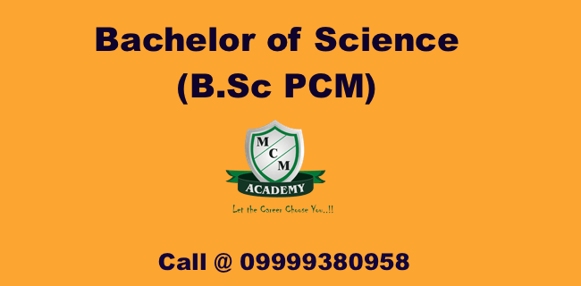 Subharti University B.Sc PCM Distance Learning